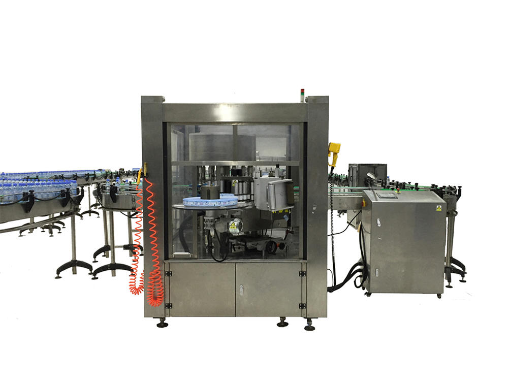 automatic bottling line for sale for oil