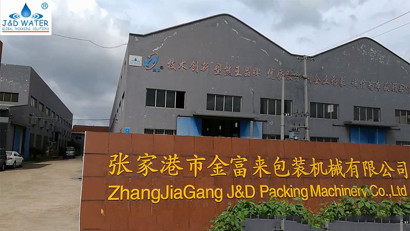 J&D WATER Array image96