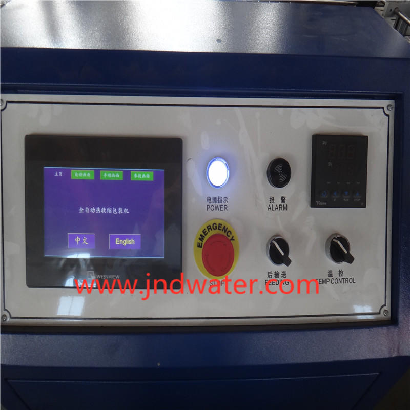 vacuum breveager packing machine easy to operate for medicine