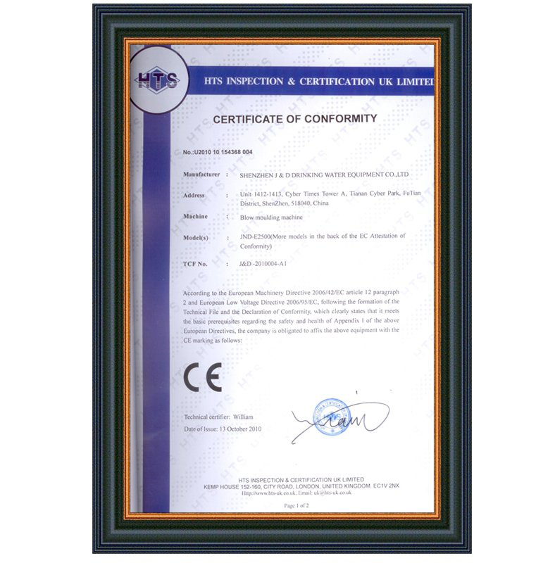 JD WATER-Professional Industrial Conveyor Supplier-2