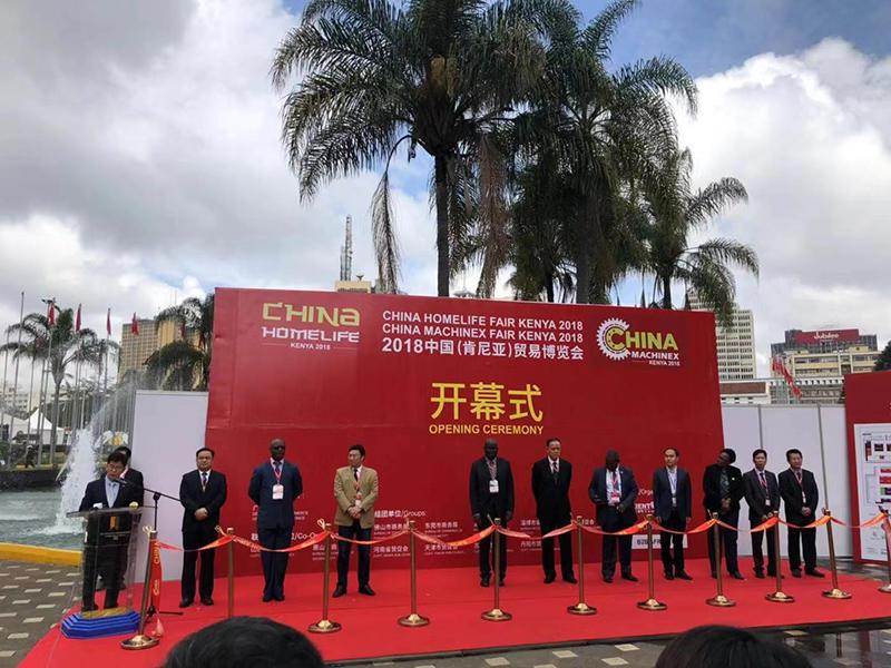 Feria de China (Kenia) 2018