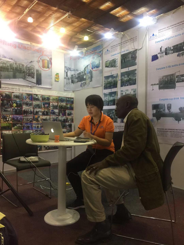 JD WATER-China Machinex Fair Kenya 2018 | News On Jd Water Beverage Production Line-2