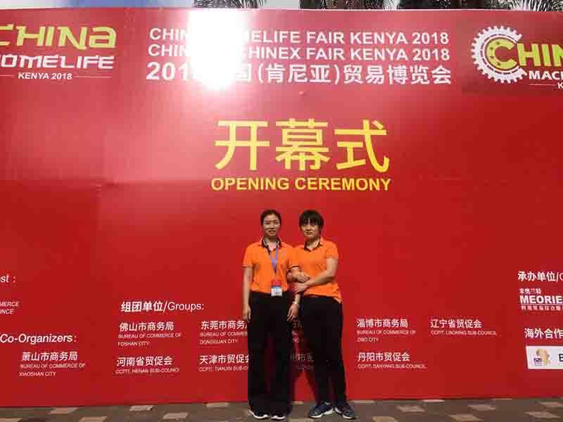 CHINA MACHINEX FAIR KENYA 2018