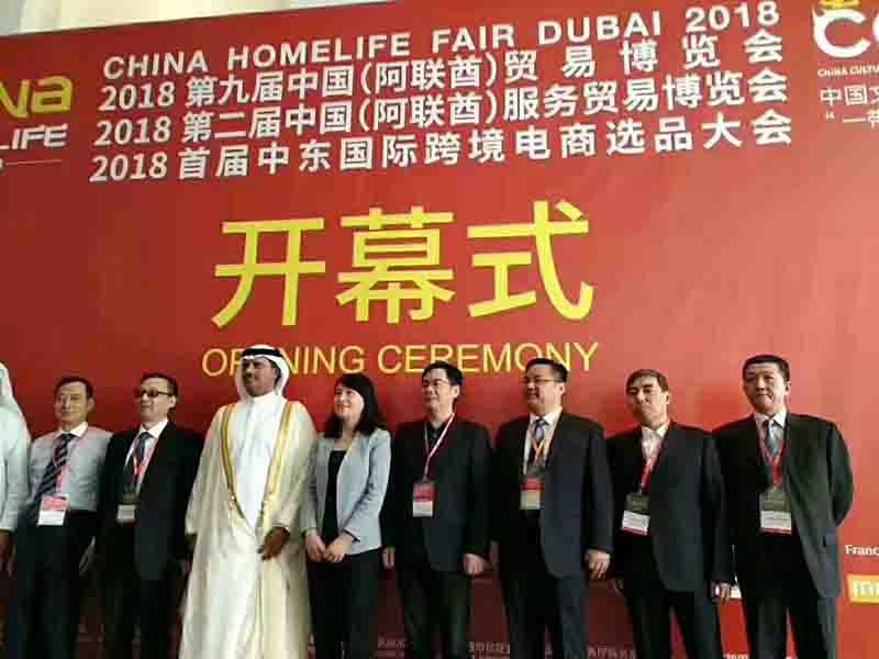 JNDWATER le da la bienvenida a la feria comercial de China (EAU) 2018