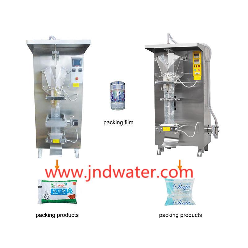 Автоматическая машина для наполнения жидких пакетов