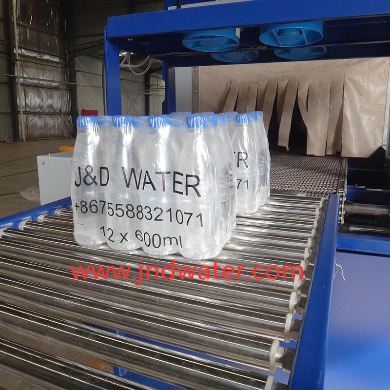 Автоматическая упаковочная машина в термоусадочную пленку JND-450A