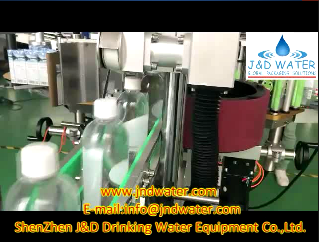 ShenZhen J&D Drinking Water Equipment Co.,Ltd.has successfully installed a semi-circular labeling machine!