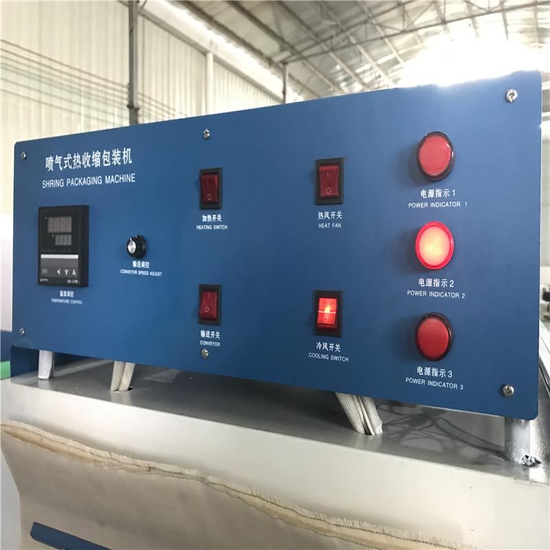 JD WATER-Jnd-250b Semi-auto Shrink Wrap Packaging Machine | Shrink Packing Machine