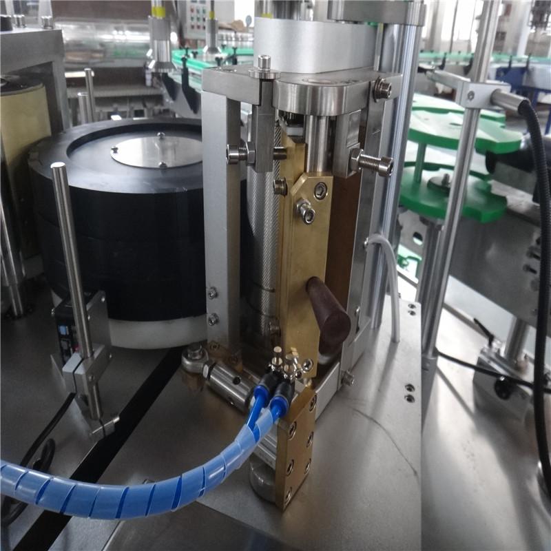 JD WATER-water bottle labeling machine ,vial labeling machine | JD WATER-1