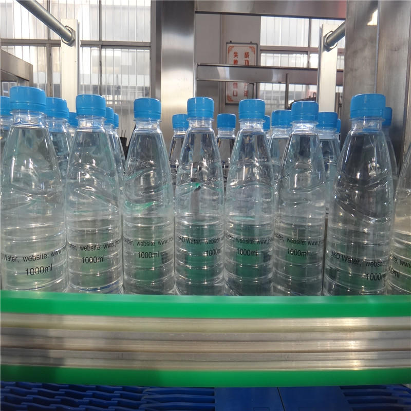 JNDWATER Water Bottle OPP Bottle Automatic Labeling Machine JND-200R