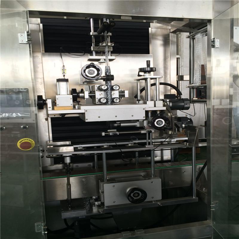 JD WATER-JNDWATER Auto Shrinkable Bottle Sleeve Labeling Machine JND-200