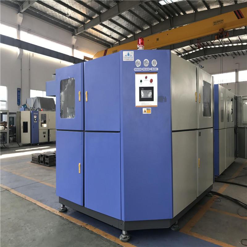 JNDWATER Máquina de moldeo por soplado de plástico automático de botella plástica JNDWATER