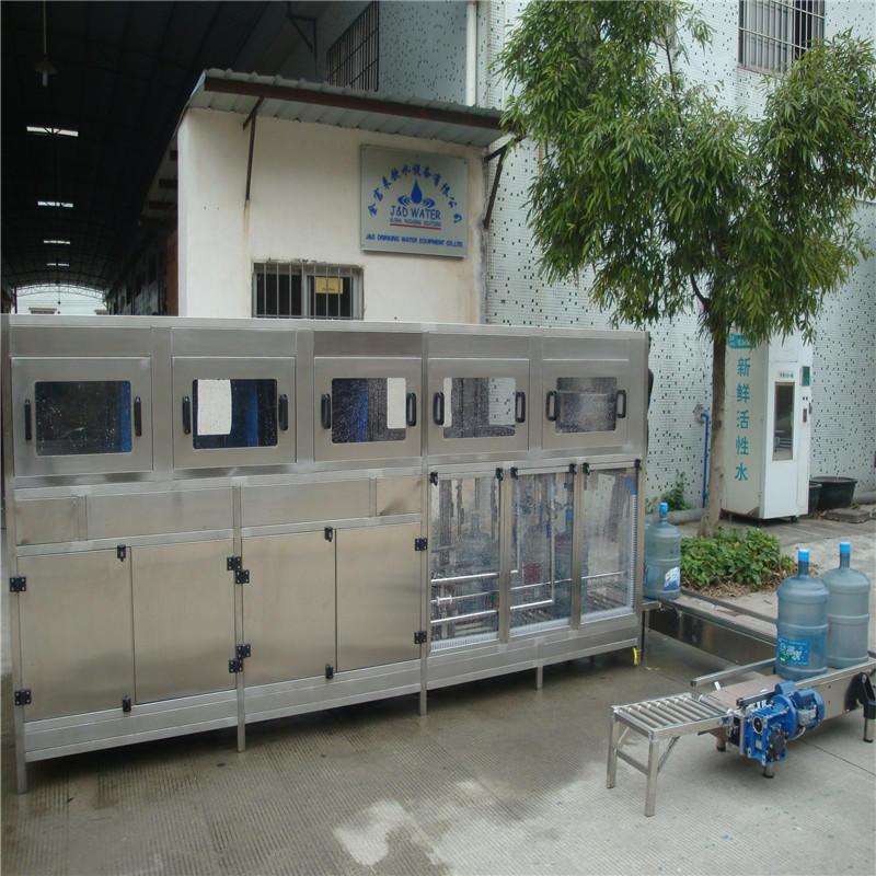 JNDWATER 5 Галлонов Автоматическая машина для розлива воды JND100