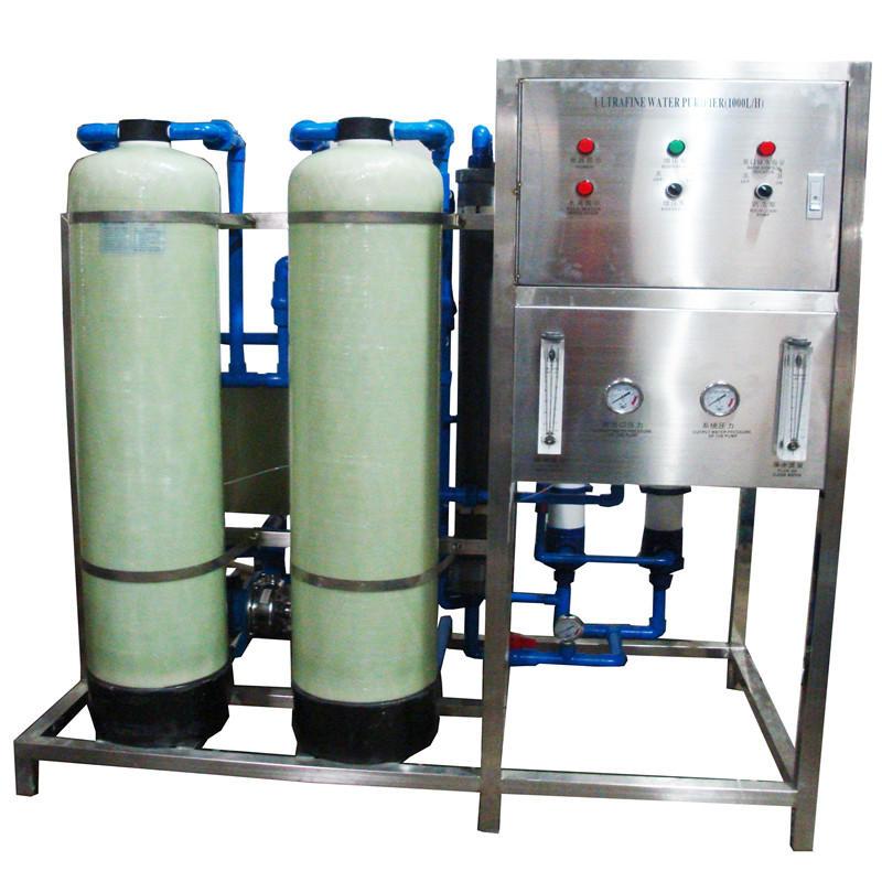JNDWATER Equipo económico de la máquina del purificador del agua mineral de