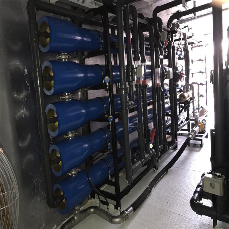 JD WATER-desalination filter ,desalination equipment | JD WATER-1