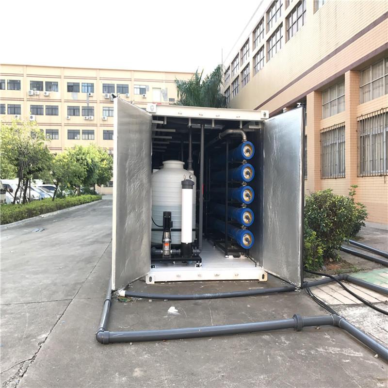 JNDWATER экономический тип оборудование для опреснения воды машина для опреснения морской воды