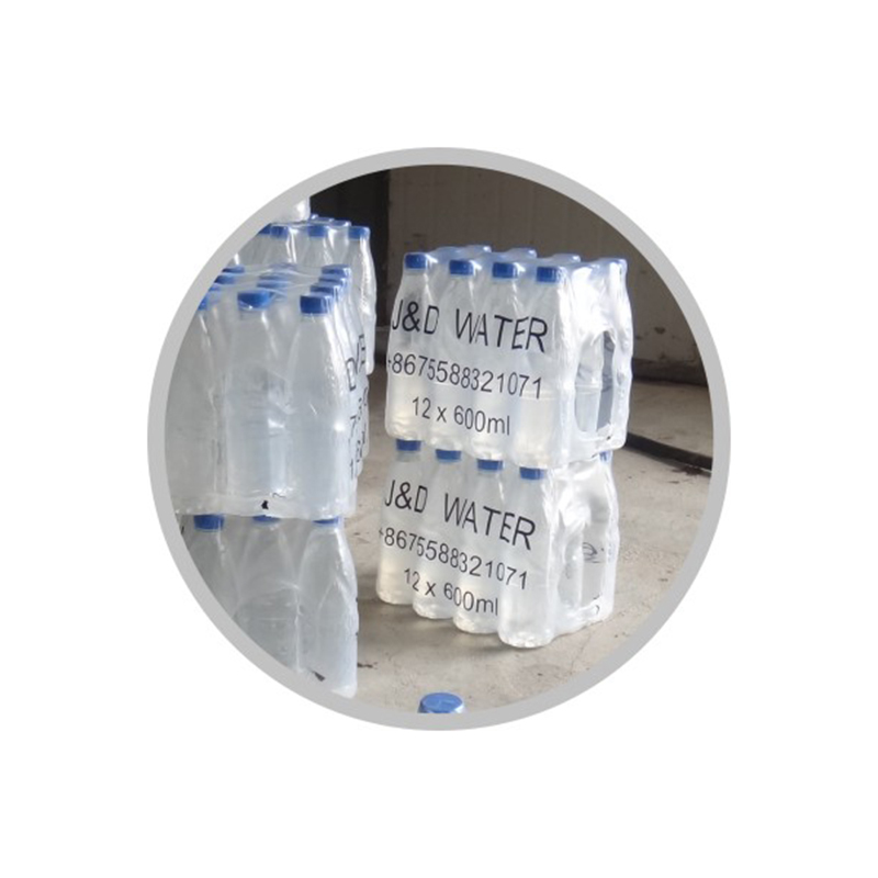 JD WATER-High-quality Automatic Shrink Wrap Packing Machine -JD WATER-1