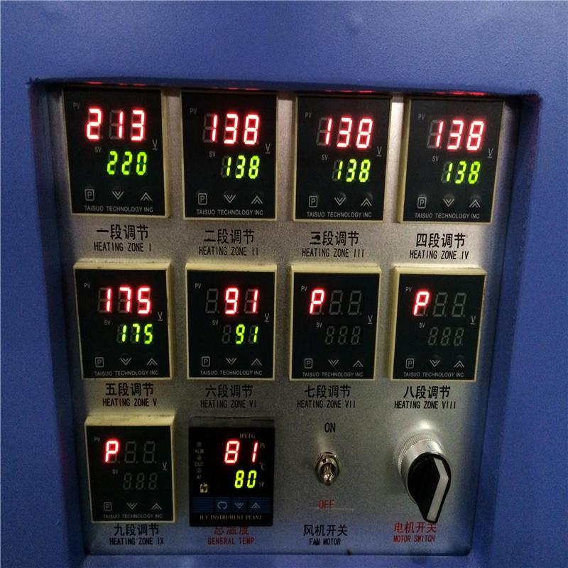 JNDWATER Semi-auto Reheat Stretch Blow Molding Machine