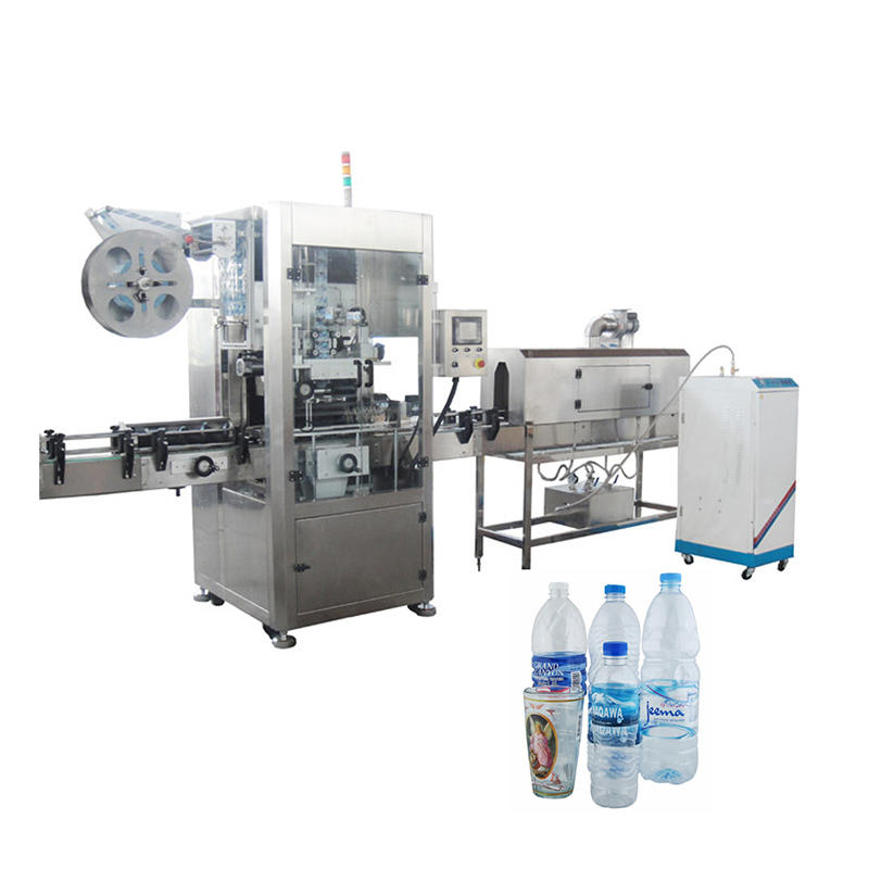 Auto Shrinkable Sleeve Label Inserting Machine JNDWATER