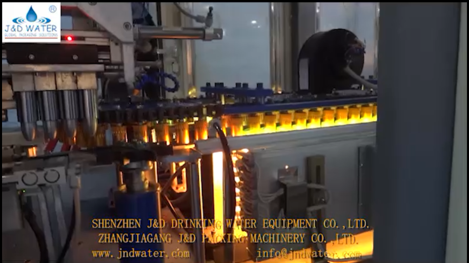 JNDWATER Blowing Machine Work Video-J&D WATER