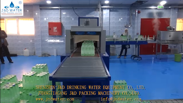 JNDWATER JND-200A Auto Shrinkable Film Wrap Packing Machine work vedio-J&D WATER