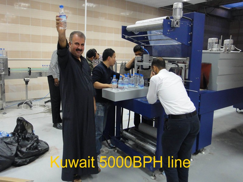 JD WATER-Bottling Machine-jndwater 5000bph Complete Equipment Line