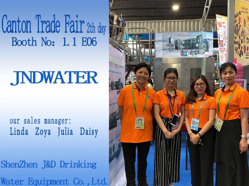 Feria Comercial del cantón JNDWATER 2 ° día