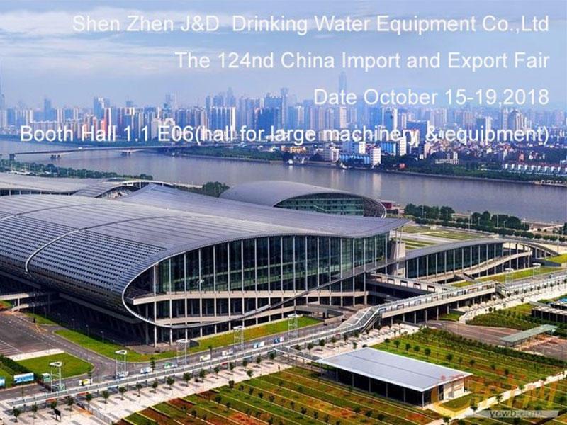 ¡Bienvenido a visitarnos en la 124a Feria de Importación y Exportación de China!