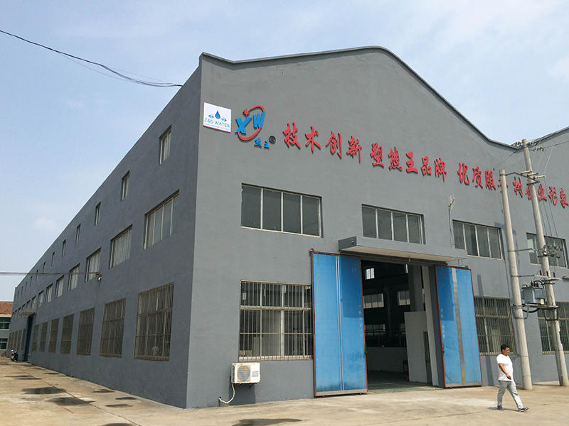 La fábrica de la puerta