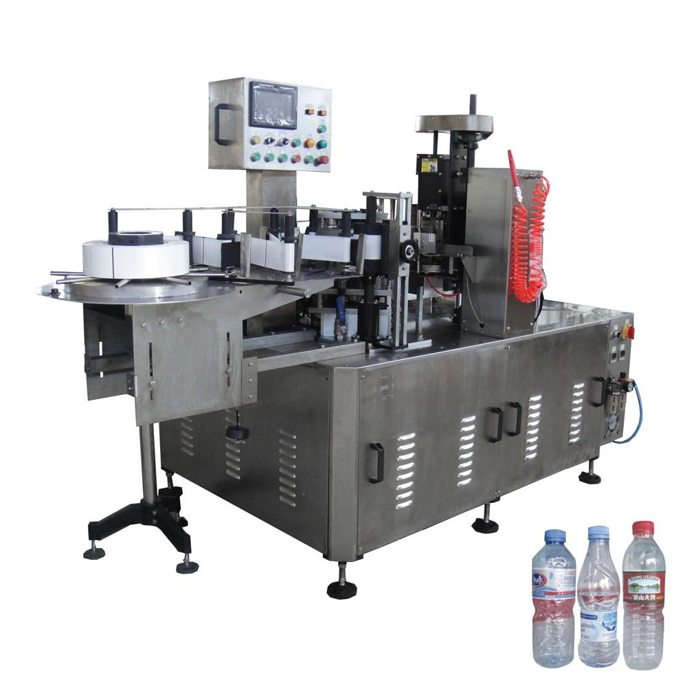 J&D WATER Automatic round bottle labeling machine adjustable for film lables-1