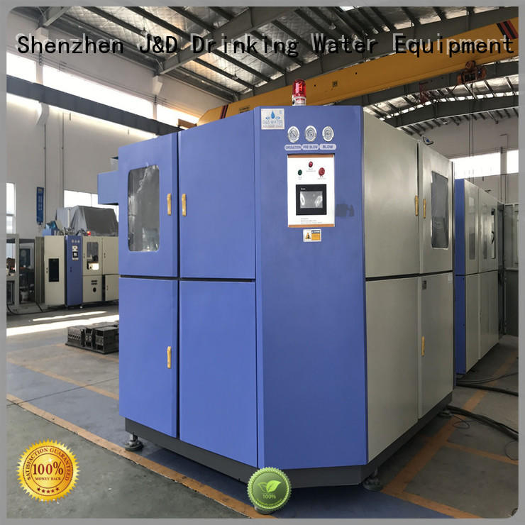 Customized pet bottle machine standard for cosmetic