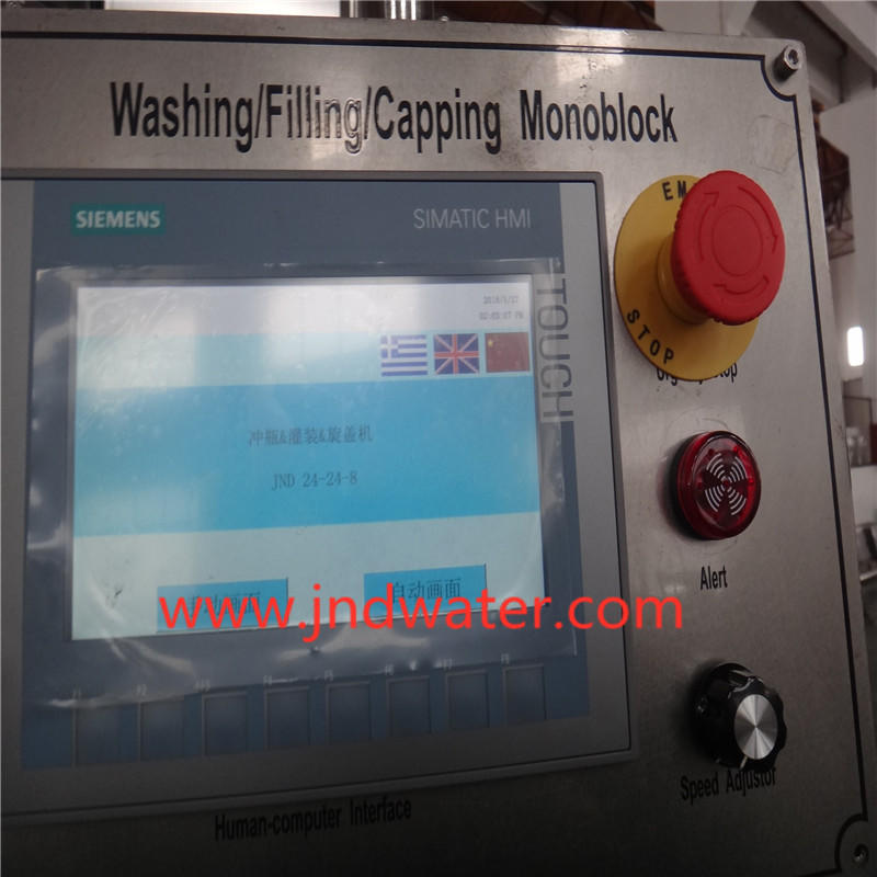 JD WATER-Low Vacuum Bottle Filling Machine | Water Bottling Machine Factory-1