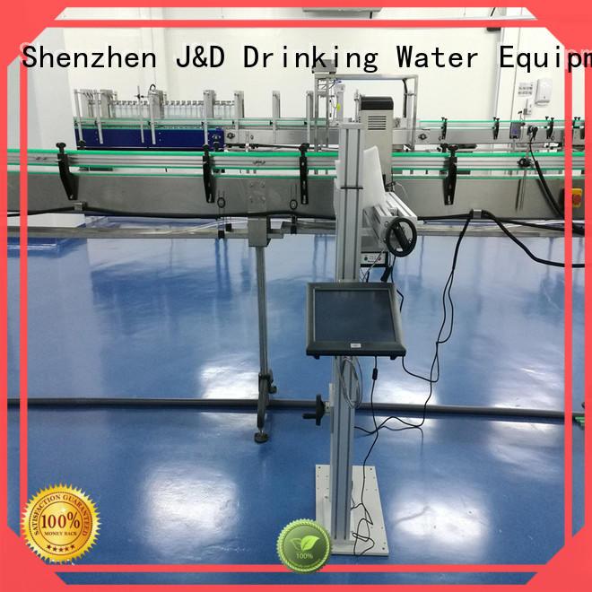 machine fiber laser marking machine factory cardboard J&D WATER