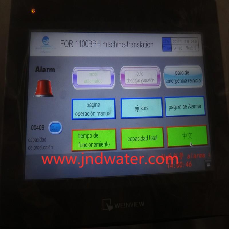 JD WATER-Find Poweder Filling Machine Jndwater Automatic 5 Gallon Bottle Washing