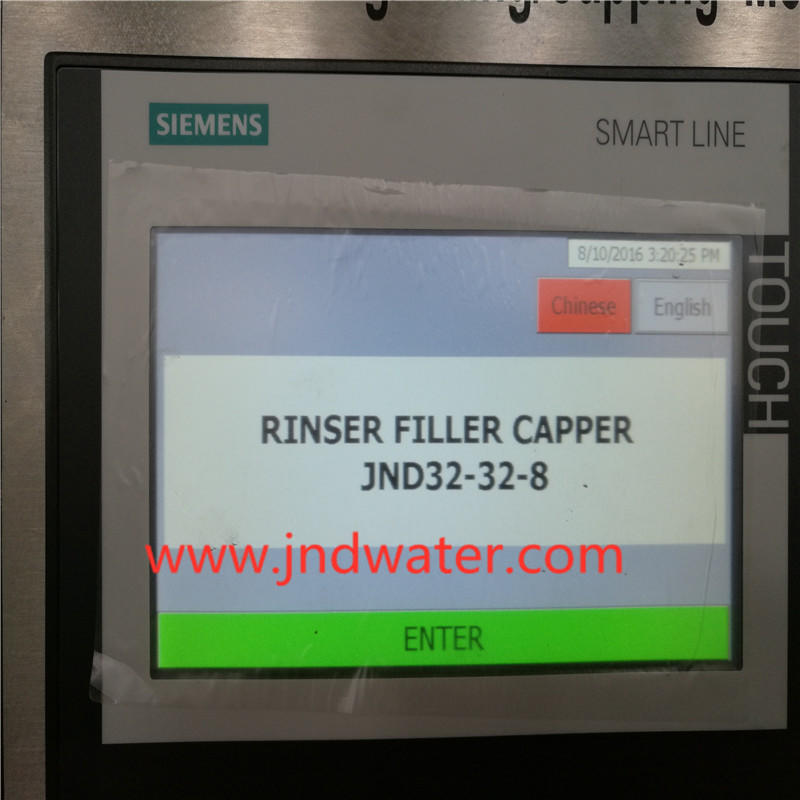 JD WATER-Water Bottling Equipment Carbonated Washingfillingcapping Machine-2