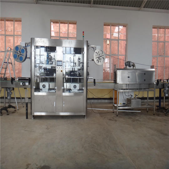 label sleeve labeling machine adjustable for label papers