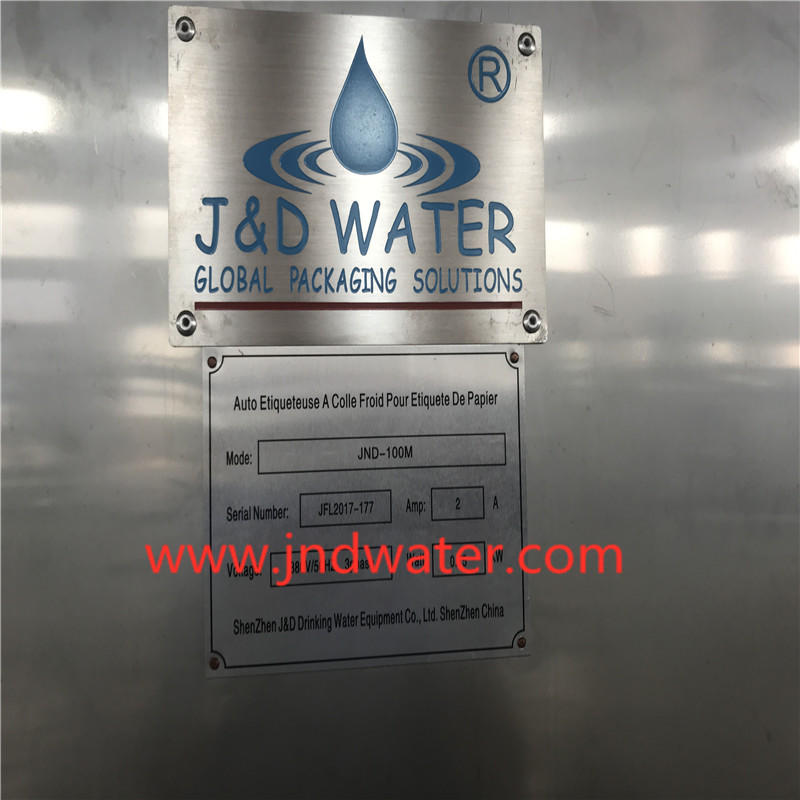 JD WATER-Bottle Labeling Machine | Linear Bottle Sticker Labeling Machine With Cold