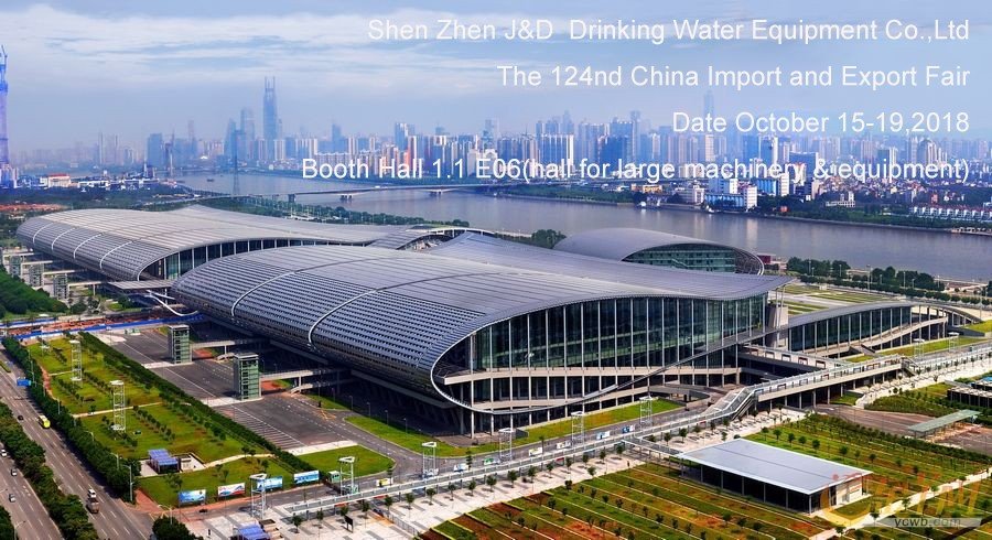 JD WATER-Welcome To Visit Us At The 124nd China Import And Export Fair