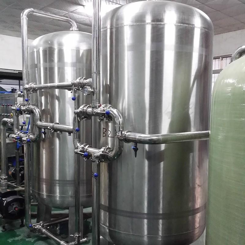 JD WATER-Oem Odm Water Treatment Machine, Water Filter Plant Machine Price | Jd Water