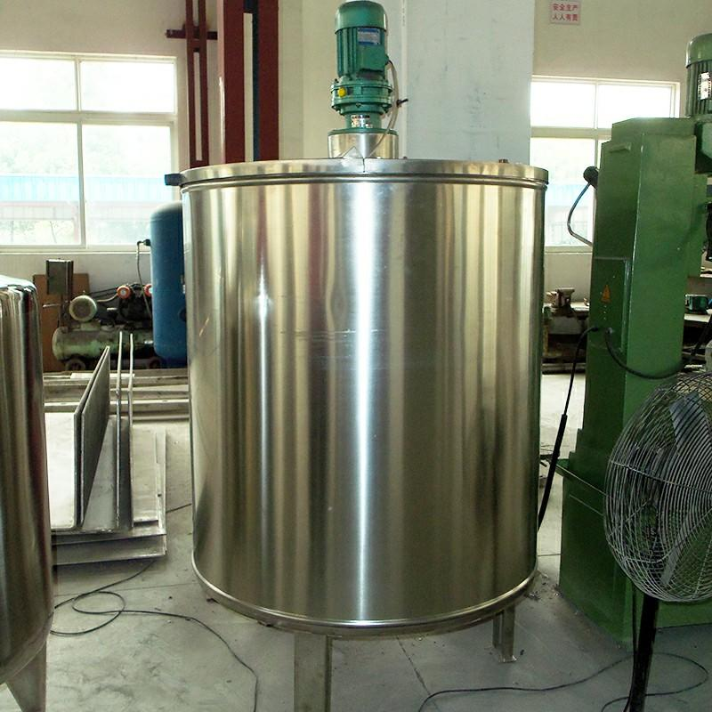 JNDWATER Series Mixing Tank