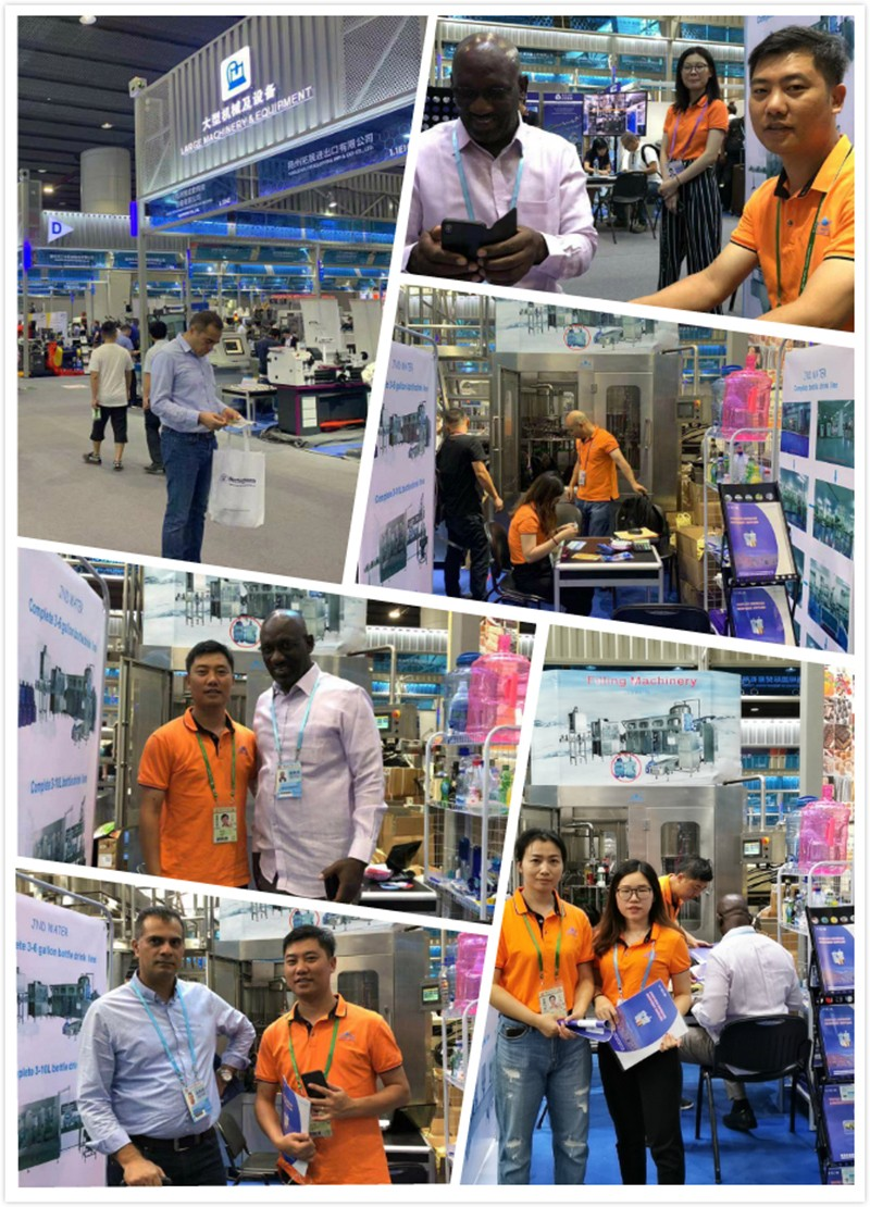 JD WATER-The 26th Canton Trade Fair Begins