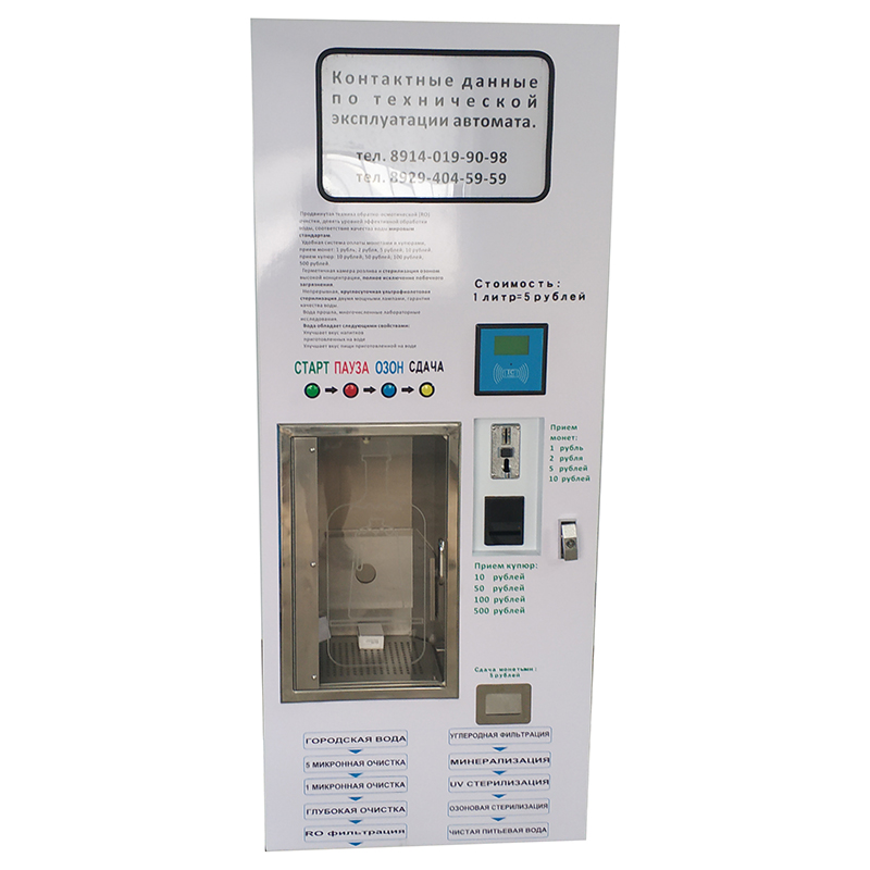 JD WATER-The Newest 5 Gallon Reverse Osmosis Automatic Water Vending Machine In
