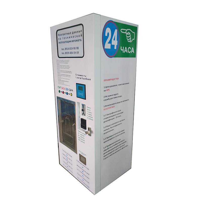 JD WATER-The Newest 5 Gallon Reverse Osmosis Automatic Water Vending Machine In-1