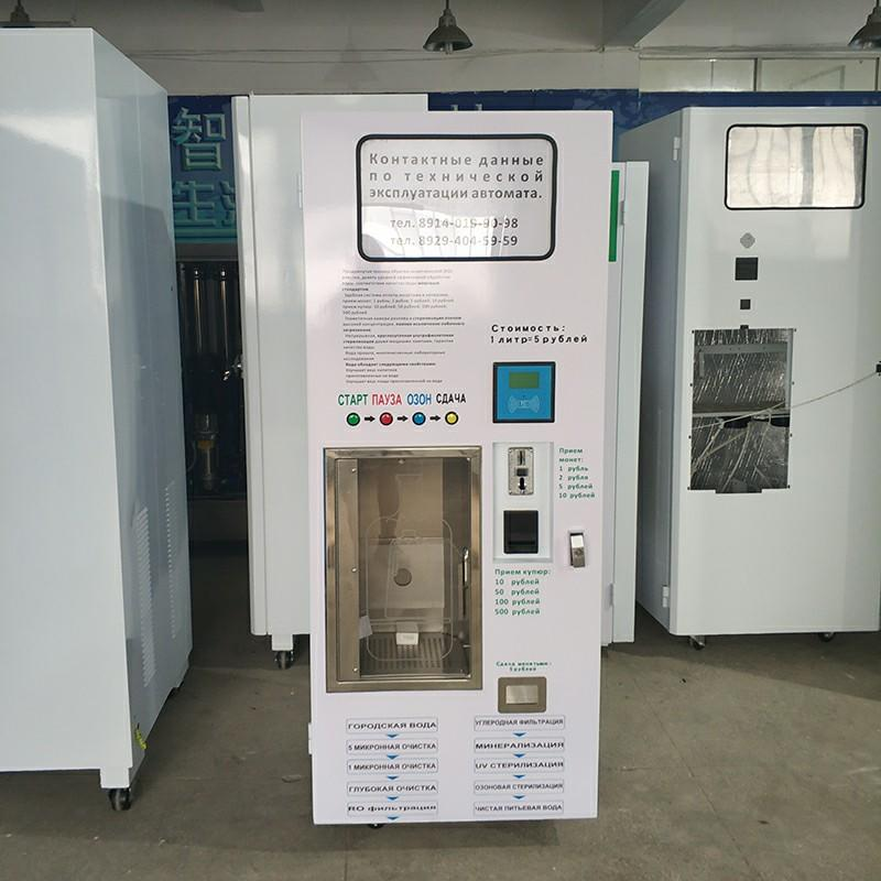 The Newest 5 Gallon Reverse Osmosis Automatic Water Vending Machine In China