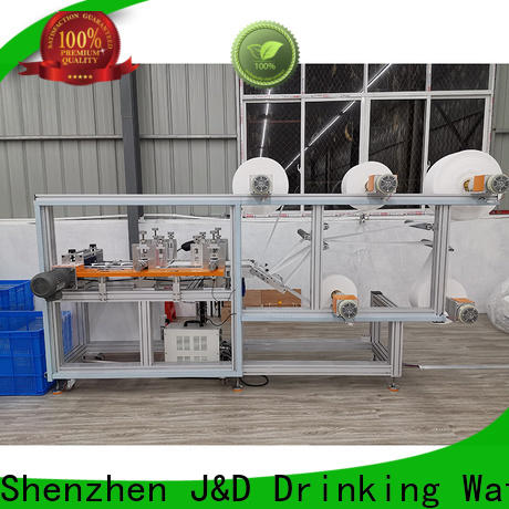 J&D WATER automatic mask machine factory direct supply wholesale