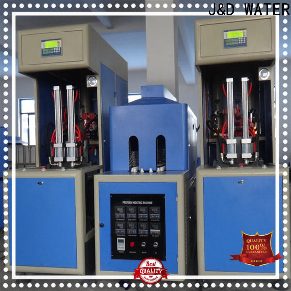 J&D WATER Customized stretch blow moulding machine stable for cosmetics bottles