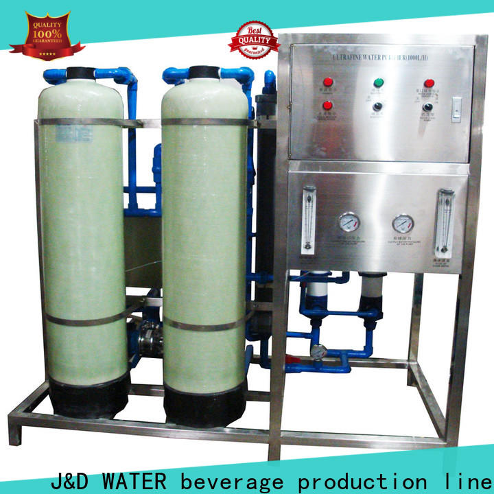 energy saving water filter machine filter for industry