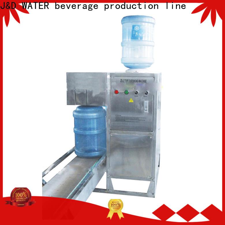 J&D WATER adjusted bottling equipment complete function for milk
