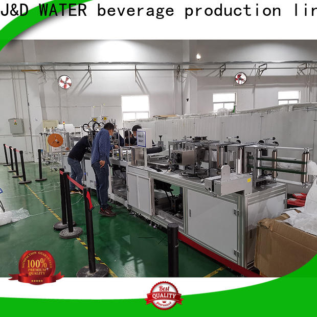 custom facial mask making machine professional high quality