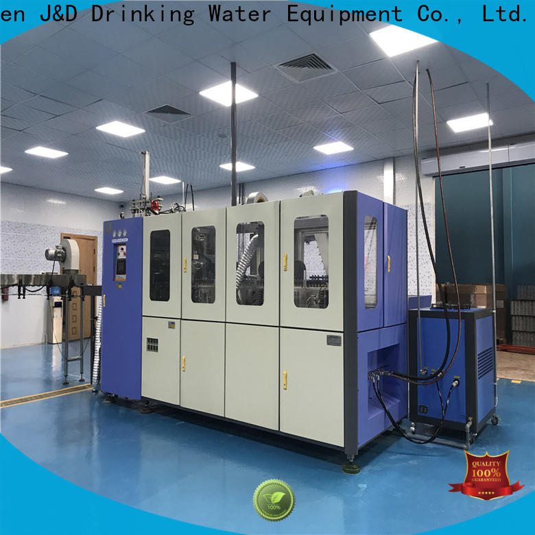 Customized pet blow moulding machine for sale for cosmetic